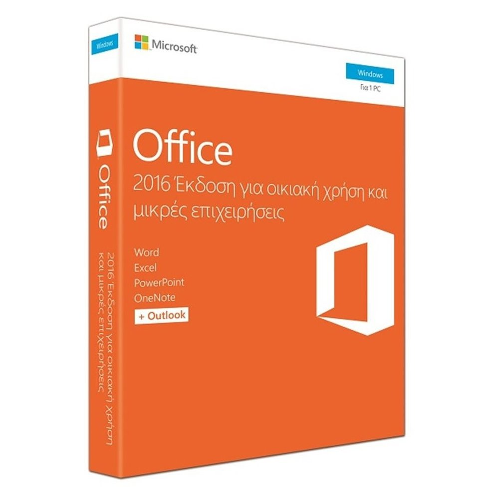 First slide photo of MICROSOFT Office Home and Business 2016 Win Greek Medialess P2
