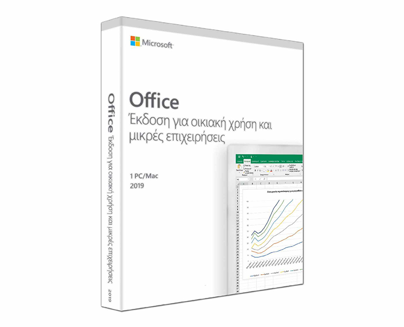 First slide photo of MICROSOFT Office Home and Business 2019 English Medialess